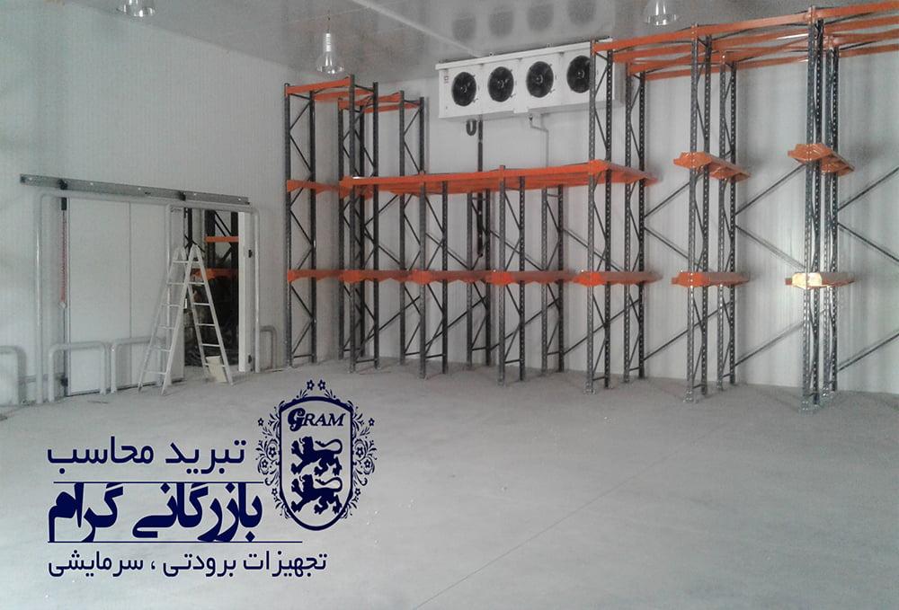 14 1 - ساخت سردخانه ، تونل های انجماد و چیلر