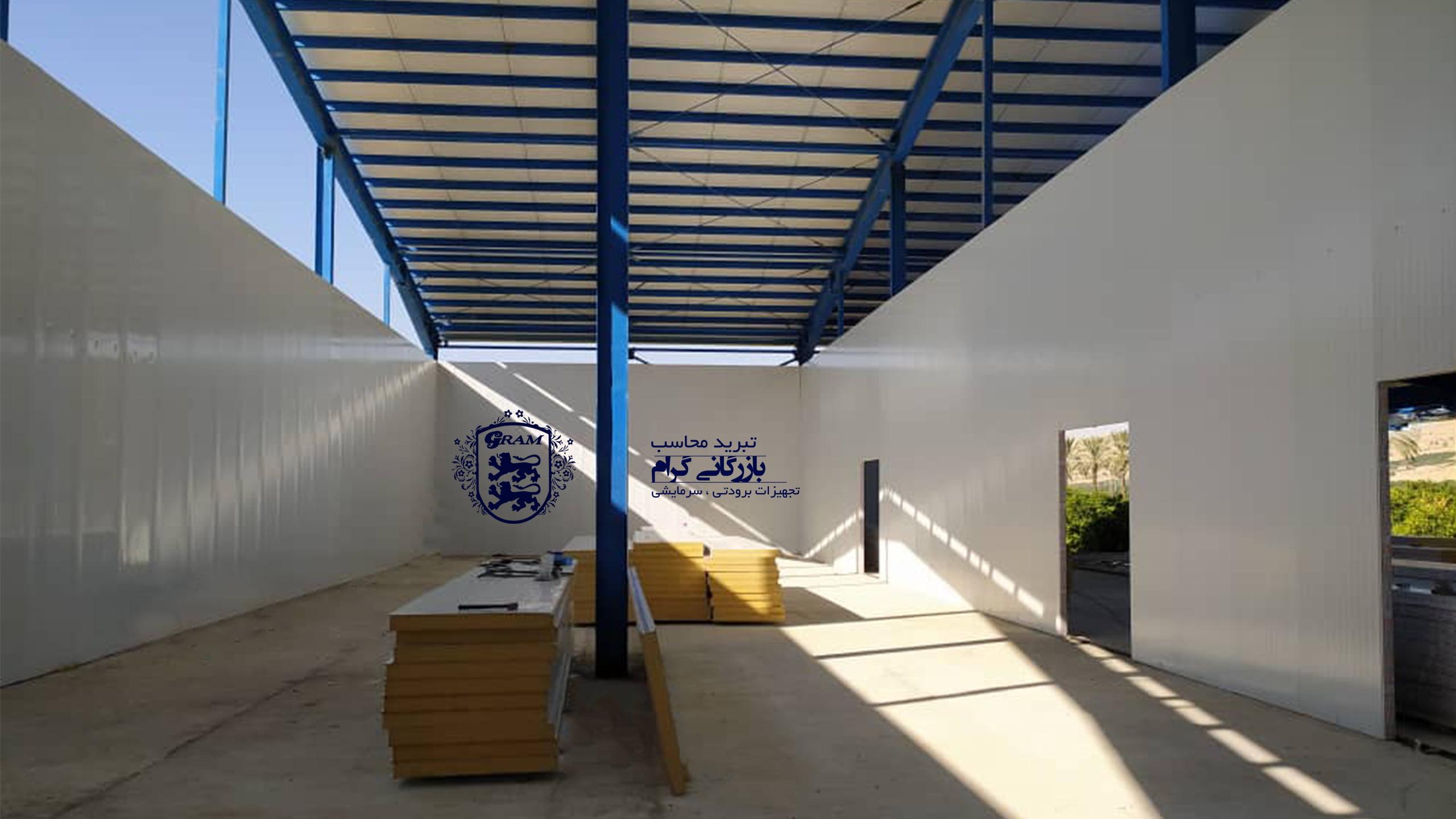 ساندویچ پنل 1 1 - ساخت سردخانه ، تونل های انجماد و چیلر