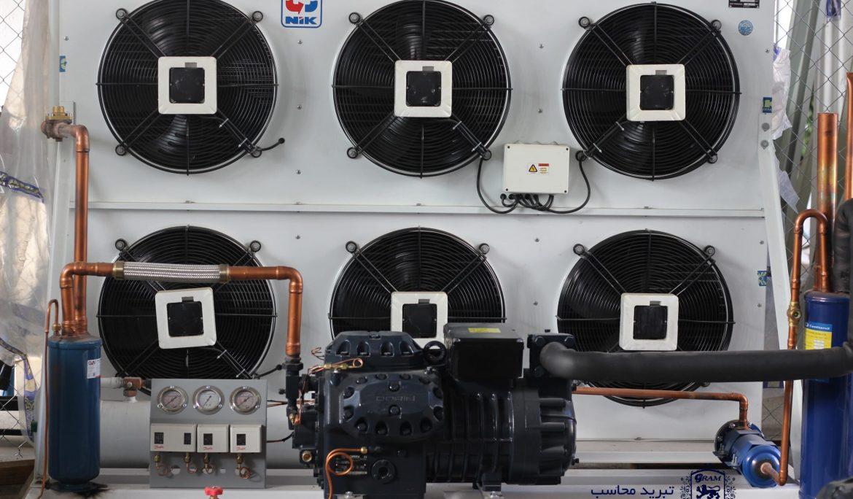 نمایندگی تجهیزات سردخانه در شیراز