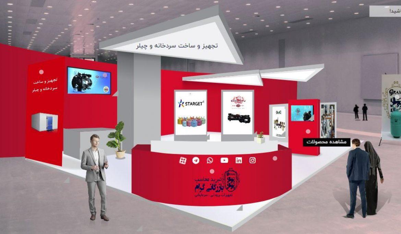 اولین نمایشگاه مجازی ایران