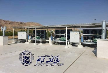 پروژه سردخانه آرامستان