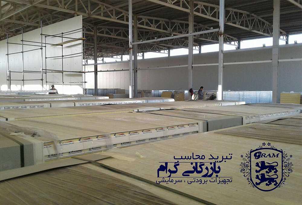ساخت سردخانه صنعتی در شیراز