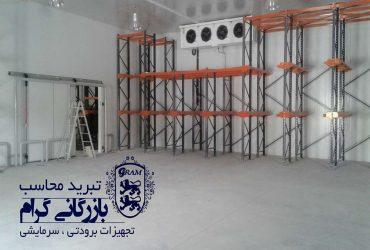 پروژه سردخانه لبنیاتی بالاصفر
