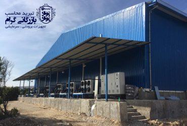 پروژه سردخانه نگهداری میوه و پروتئینی